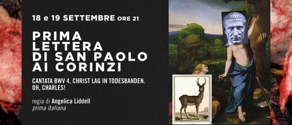 Angélica Liddell, Prima Lettera di San Paolo ai Corinzi