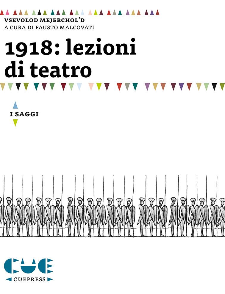 1918-lezioni-di-teatro