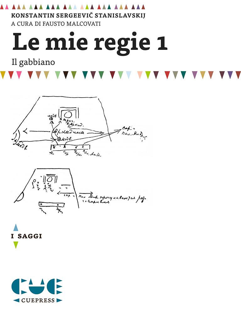 le-mie-regie-1.pdf