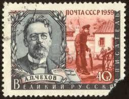 cechov_francobollo_3