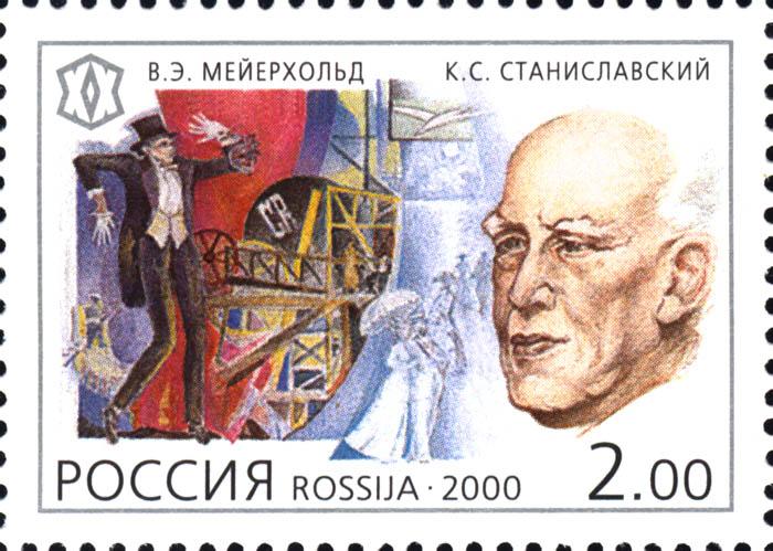 stanislasvski_francobollo_2_